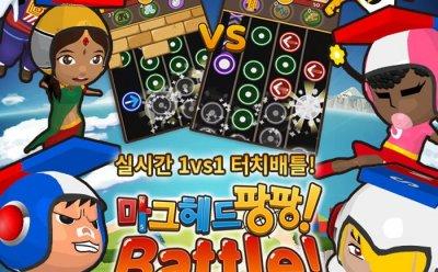 게임·캐릭터 전문 YH데이타베이스, 모바일 신작 '마그헤드 팡팡 배틀' 선봬