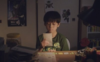 [ET-ENT 영화] '소년의 자리'(감독 김혜영) 2018 한예종 영상원 영화과 졸업영화제(82)