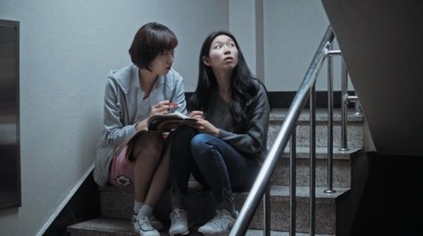 '밤 사이' 스틸사진. 사진=2018 한예종 영상원 영화과 졸업영화제 제공