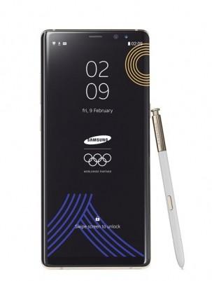 온라인 스마트폰 카페 '스마티아'는 최신 스마트폰 갤럭시노트8과 아이폰8 가격을 기기변경 구입 때 대폭 할인 해주는 행사를 진행하고 있다고 9일 밝혔다. 사진=스마티아 제공