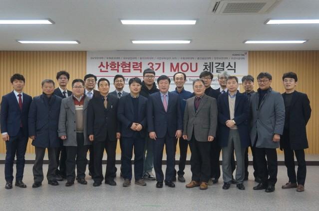 금호타이어, 전국 9개 대학과 산학협력 업무협약 체결
