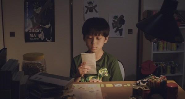 '소년의 자리' 스틸사진. 사진=2018 한예종 영상원 영화과 졸업영화제 제공