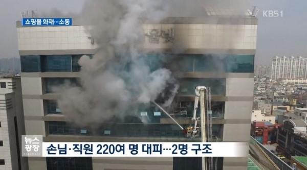 사진=KBS 방송캡처