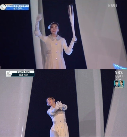 사진=KBS, SBS 방송캡처