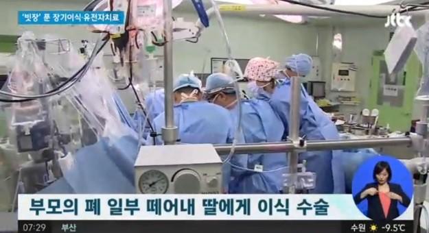 사진=JTBC 방송캡처, 기사와 무관