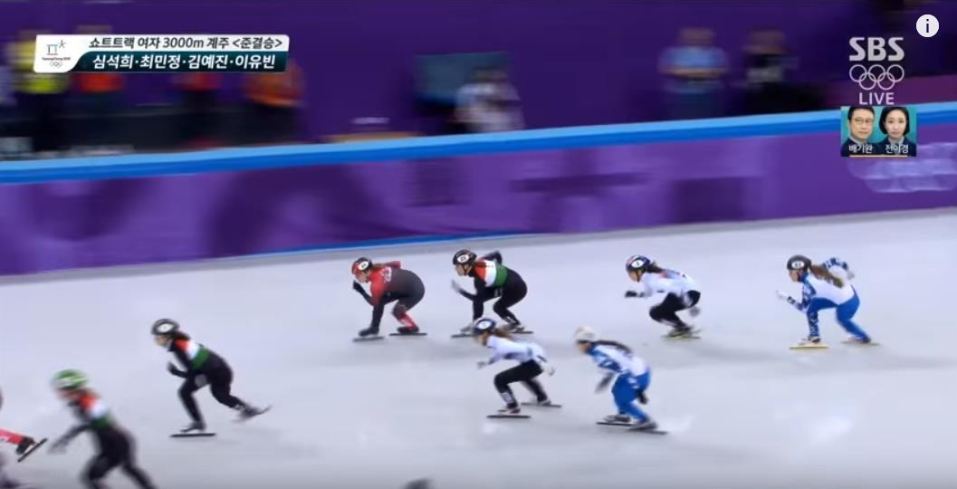 쇼트트랙 여자 3000m 계주. 사진=SBS TV 캡처