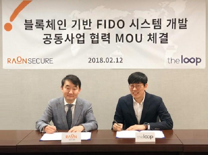더루프와 라온시큐어의 블록체인 기반 FIDO 시스템 개발에 대한 공동사업 협력 체결식
