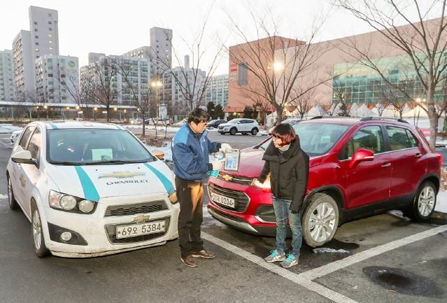 한국GM, 설 연휴 특별 서비스 펼친다