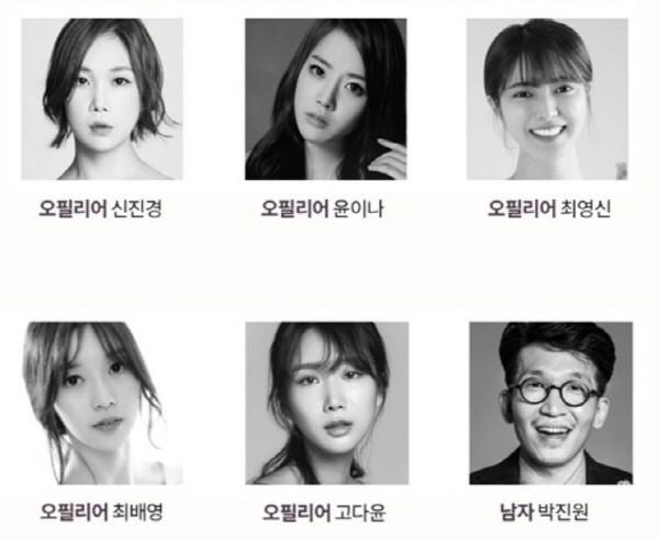 '5필리어' 출연 배우. 사진=극단/소극장 산울림 제공