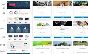 시민이 함께 만드는 스마트시티….시민참여형 스마트시티 플랫폼  'ArcGIS Hub' 로 구현