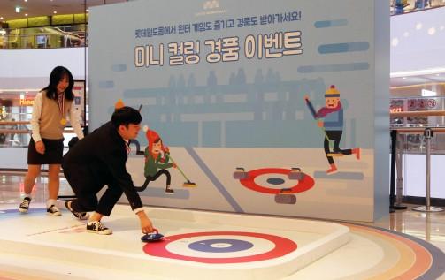 롯데월드몰 3층에서는 동계 스포츠 대표 종목인 컬링을 체험 할 수 있다. 사진=롯데물산 제공