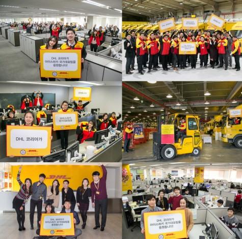 국제특송기업 'DHL 코리아'의 임직원들이 인천게이트웨이, 서비스센터, 서비스포인트, 콜센터, 본사 등 다양한 현장에서 아이스하키 국가대표팀의 선전을 기원하는 '임직원 응원 릴레이'를 펼쳤다. 사진=DHL 코리아 제공