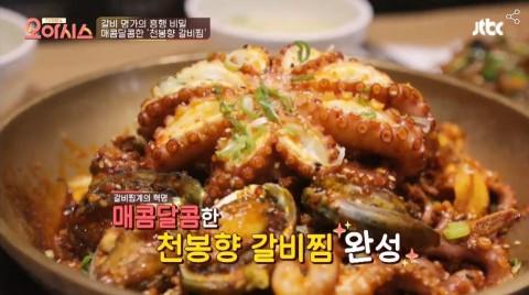 제주 흑돼지를 해산물과 한번에 즐길 수 있는 '돈해돈찜'이 최근 JTBC TV정보쇼 오아시스 프로그램에 소개되어 화제가 되고 있다. 사진=돈해돈찜 제공