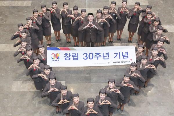 아시아나항공, '창립 30주년' 기념행사 실시
