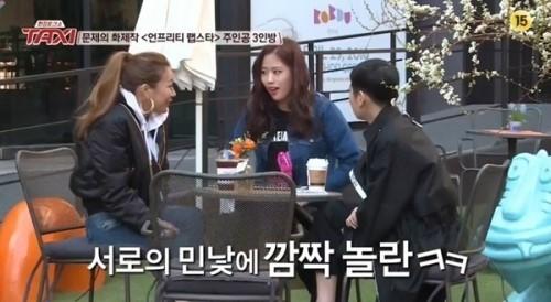 사진=tvN 택시 방송화면