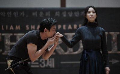 [ET-ENT 연극] '리차드 3세'(3) 반리비도적 자아가 폭발하는 황정민