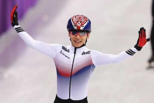 사진=2018 평창 동계올림픽 공식 홈페이지 화면 캡처