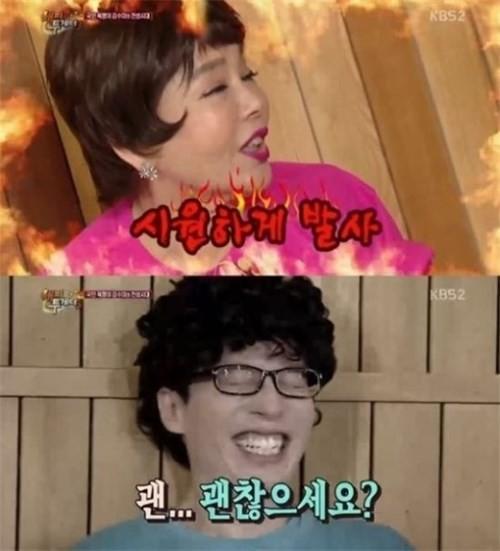 사진=KBS2 방송캡처