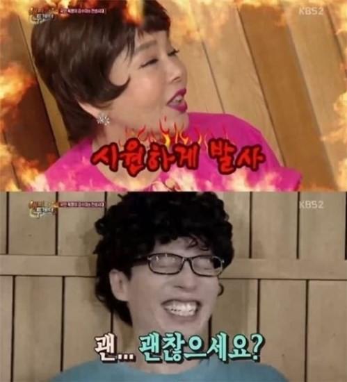 사진=KBS2방송캡처
