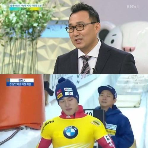 사진=KBS1, 채널A 방송캡처