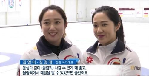 사진=MBC방송캡처