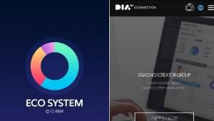 CJ E&M 다이아 티비, 창작 지원 솔루션 '에코넥션' 공개