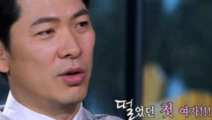 """김상경 """"슬로우모션, 주위가 반짝반짝""""한 아내와의 첫 만남 눈길"""
