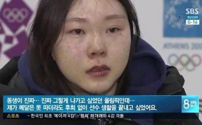 노선영 기자회견 불참, 김보름만 참석해...빙상연맹 측