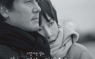 권진원-f(x)루나, SBS 월화드라마 '키스 먼저 할까요' OST 첫 주자 등장