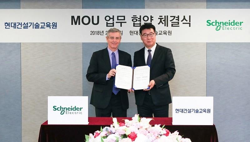 슈나이더 일렉트릭과 현대건설 기술교육원 관계자가 스마트 팩토리 기술 제휴 협약을 체결하고 있다.