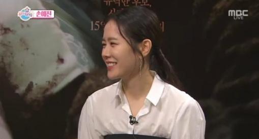 MBC 섹션TV 연예통신 캡처
