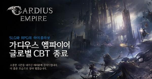 게임빌, 신작 '가디우스 엠파이어' 글로벌 CBT 성료