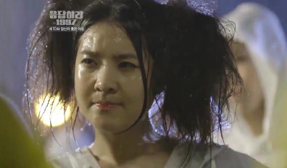 사진= tvN '응답하라 1997'