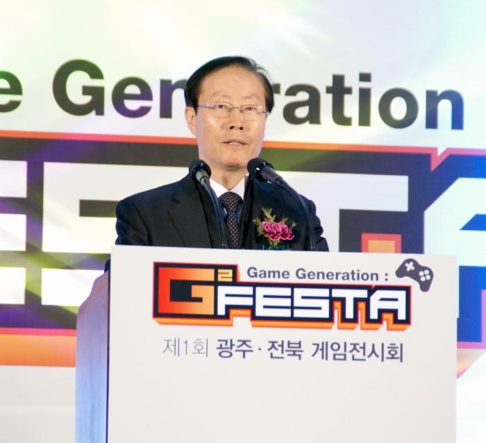 23일 광주 서구 김대중컨벤션센터에서는 제 1회 광주·전북게임전시회(G²Festa, 지투페스타) 개막식이 열렸다. 김송일 전라북도 행정부지사가 개막식 환영사를 하고 있다. (사진=박동선 기자)