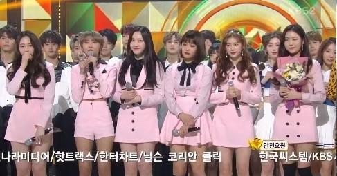 사진=KBS2 뮤직뱅크 방송화면