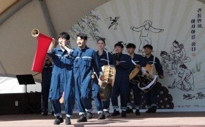 [ET-ENT 국악] 사물놀이 필락 '손 없는 날' 서울남산국악당에서의 새로운 출발을 자축하며