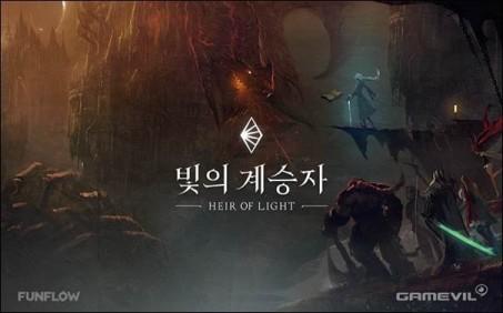 게임빌, 신작 '빛의 계승자' 오는 7일 글로벌 출시 확정