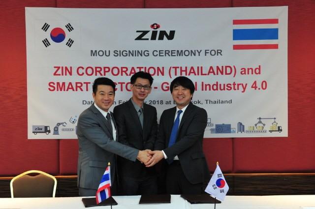 태국 스토리지시스템사와 업무협약 체결 및 협력 체계 구축