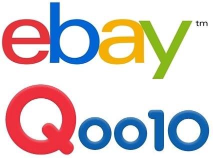 쇼핑 플랫폼 'Qoo10(큐텐)'이 자사가 운영하던 일본사업을 글로벌 이베이에 매각하는 협정에 최근 서명했다고 5일 밝혔다. 사진=넥스트데일리 DB