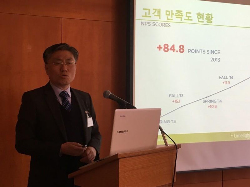 라임라이트네트웍스 김광식 아태지역 총괄 부사장