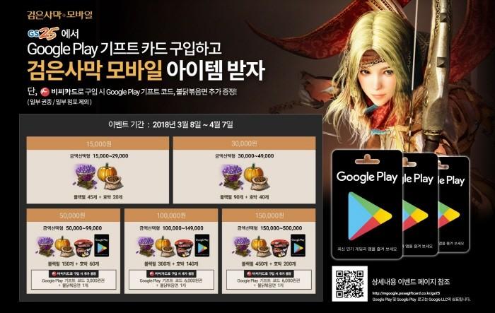 사진=한국선불카드 제공
