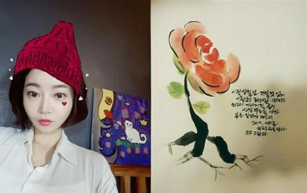 1세대 크리에이터 김하정은 캘리그라피를 비롯해 아티스트 활동에도 관심이 많아서 본인이 직접 만든 작품과 활동하는 모습의 사진이다. 사진=웰메이드 코리아 제공