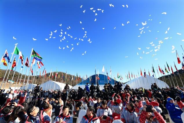 사진=2018 평창 동계패럴림픽 공식 홈페이지 화면 캡처