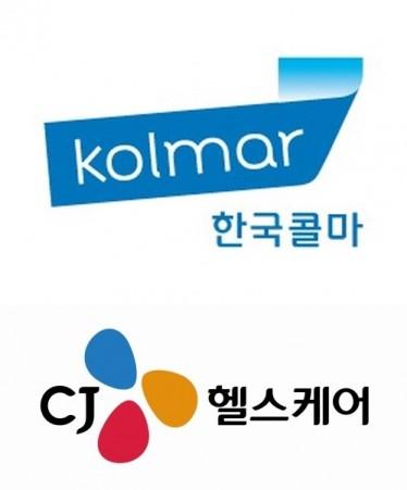 한국콜마, CJ헬스케어 업고 '글로벌 제약사'로 간다
