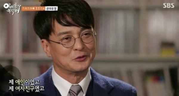 사진=SBS 방송캡처
