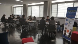 SBA, '서울기업지원센터 확대개편 통해 기업애로점 본격 해소 나선다'