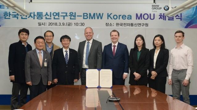 BMW, 한국전자통신연구원과 차세대 자동차 개발 제휴 협약 체결