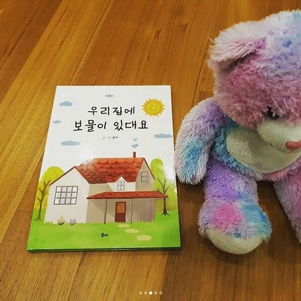 동화책 읽는 반전매력 박시연, '키스 먼저 할까요?'의 백지민 맞아?