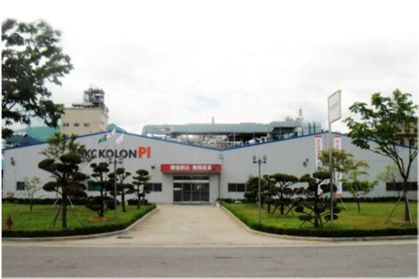 Panoramic view of SKC Kolon PI's plant in Gumi (Reference: SKC Kolon PI's homepage)
