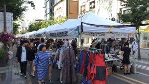 '주민과 만나는 유통축제 한마당' SBA, 내달 '아이마켓서울유' 개최